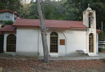 Παρεκκλήσι του Αγίου Νικολάου